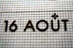 16aout_logo.jpg