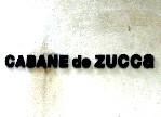 CABANEdeZUCCA_logo.jpg
