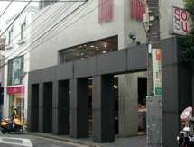 SOSU_MIHARAYASUHIRO_outside.jpg