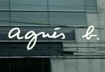 agnes_b_logo.jpg