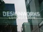 designworks_logo.jpg