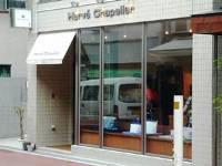 herve_chapelier_outside.jpg
