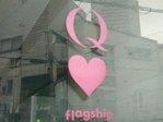 qflagship_logo.jpg