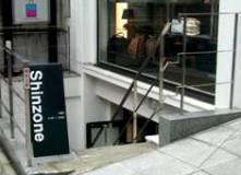 shinzone_entrance.jpg