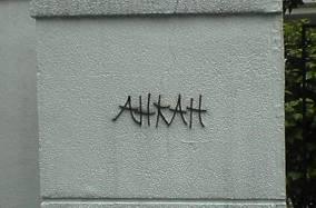 ahkah_logo.jpg