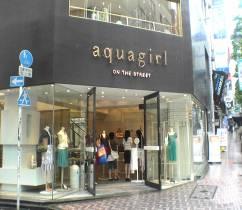 aquagirl_entra.jpg