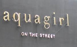 aquagirl_logo.jpg