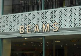 beams_window.jpg