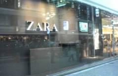 zara_outside.jpg