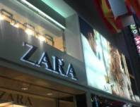 zara_window.jpg